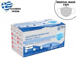 Surgical Disposable Masks 3-Ply Grey Masks Type II – BFE 98% – ΕΝ 14683+AC – 50pcs.